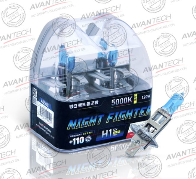 Avantech Night Fighter H1 12V/55w