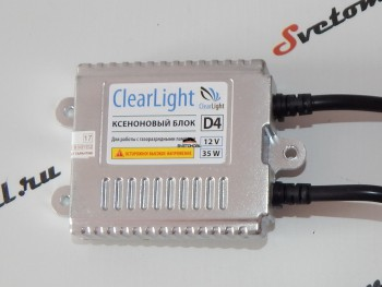 Блок розжига ClearLight Slim 35W D4S