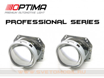 Светодиодные би-линзы Optima Premium Bi-LED LENS Professional Series 3.0